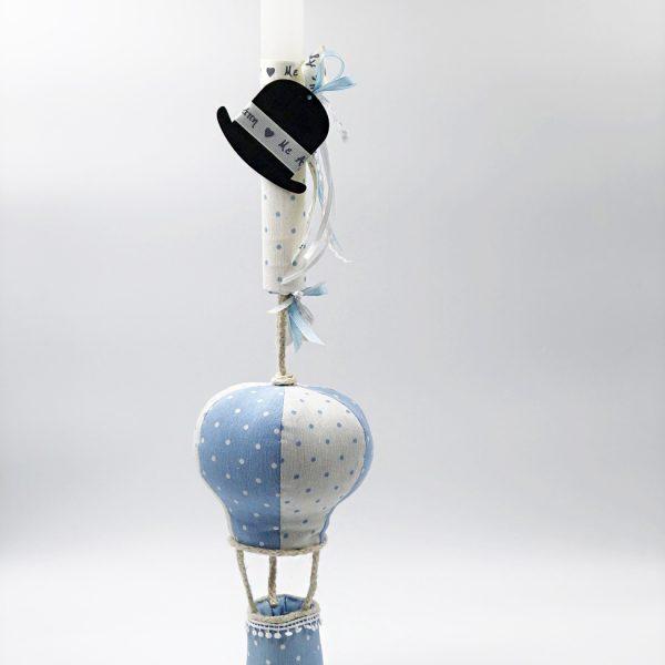 Λαμπάδα αερόστατο λευκό-γαλάζιο με καπέλο
