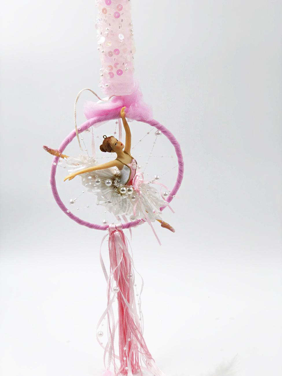 Λαμπάδα ροζ μπαλαρίνα ονειροπαγίδα